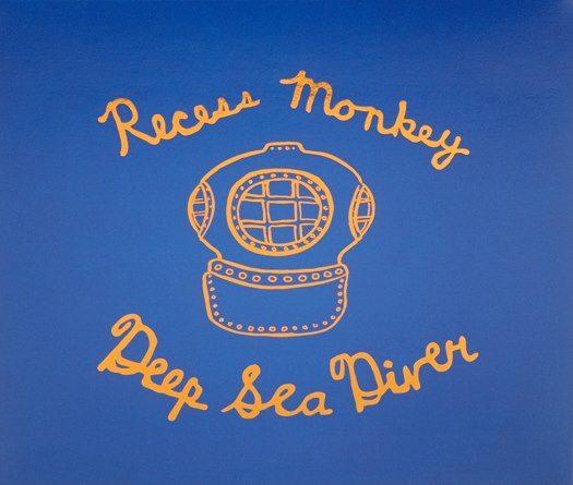 Recess Monkey Deep Sea Diver