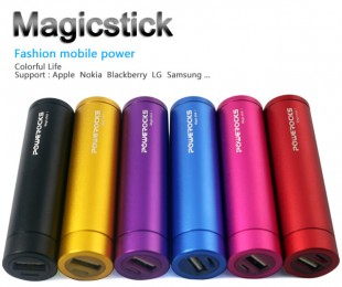 Giveaway: Powerocks Magicstick Universal Battery