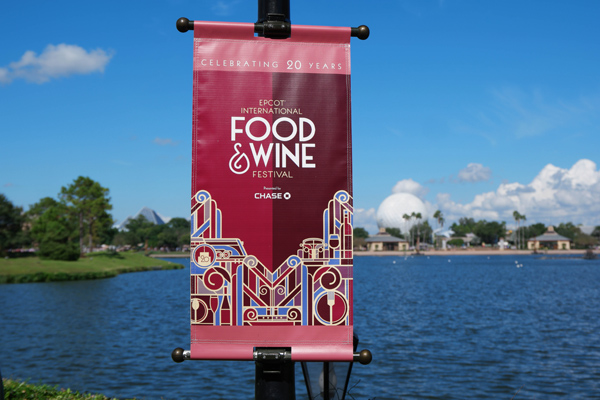 2015-Epcot-Food-and-Wine-Festival