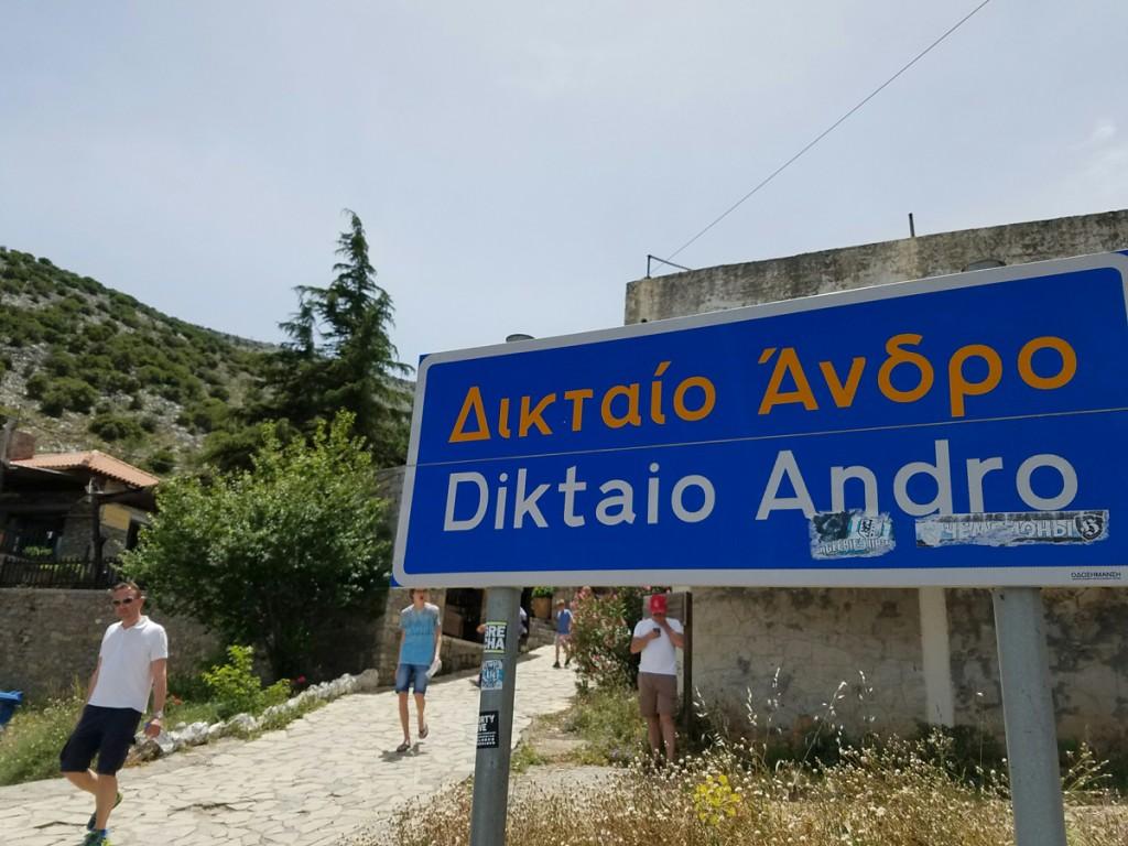cruise-port-review-heraklion-crete-greece-birthplace-dikteon-cave-sign